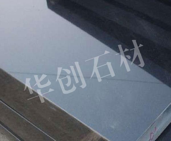 中国黑光面