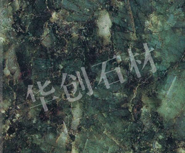蝴蝶绿石材